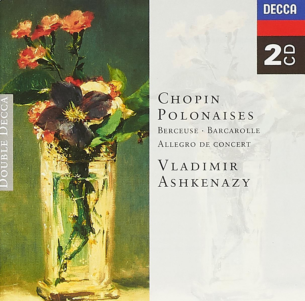 Владимир Ашкенази Vladimir Ashkenazy. Chopin: Polonaises (2 CD) yulianna avdeeva chopin schubert prokofiev 2 cd