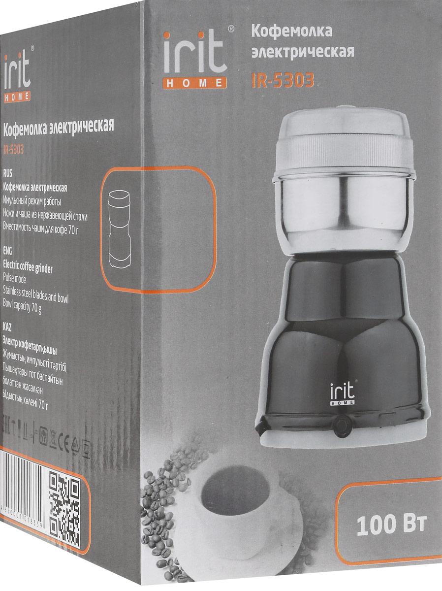 Кофемолка Irit IR-5303, Black IRIT