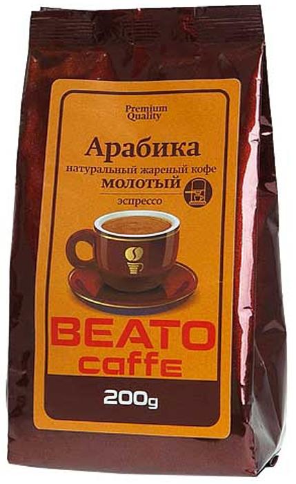 Beato Кофе молотый для эспрессо, 200 г кофе жардин молотый жареный дессерт кап 250г