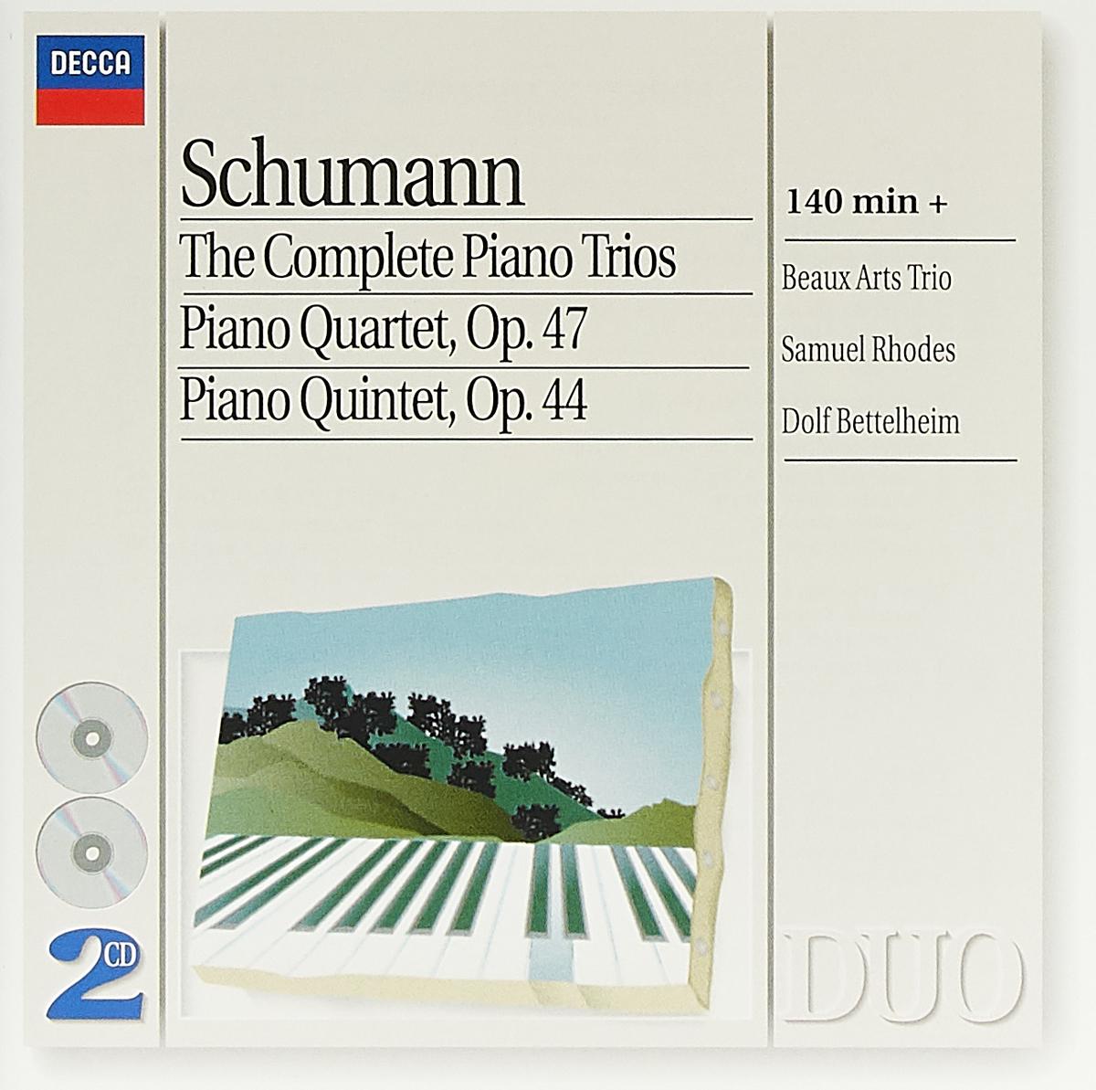 Beaux Arts Trio Beaux Arts Trio. Schumann: The Complete Piano Trios/ Piano Quartet Op 44 & 47 (2 CD) l boëllmann piano trio op 19