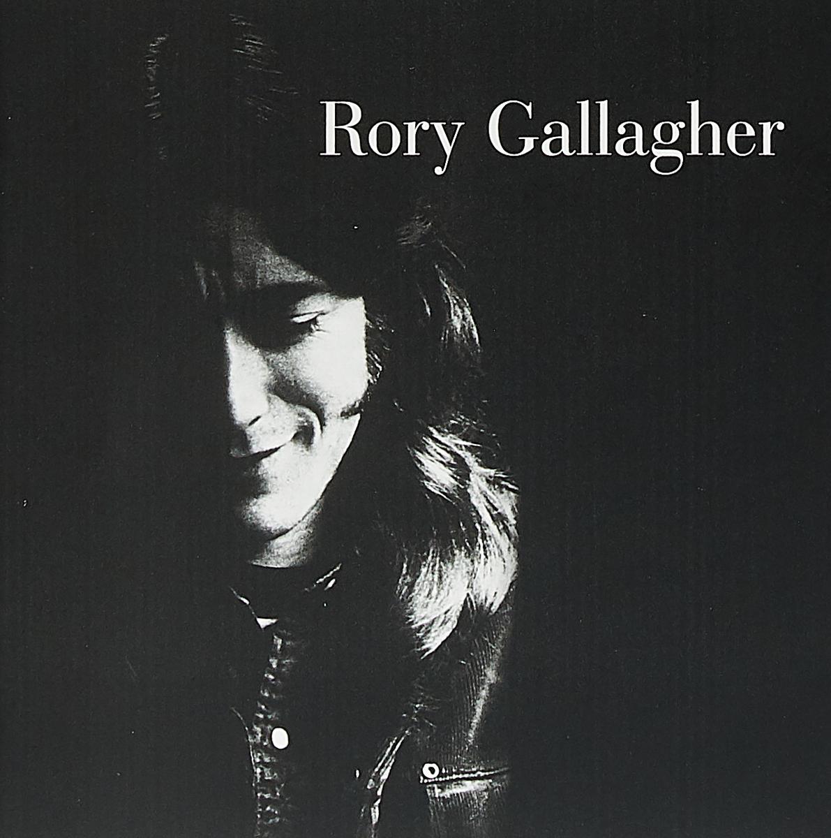 лучшая цена Рори Галлахер Rory Gallagher. Rory Gallagher (CD)