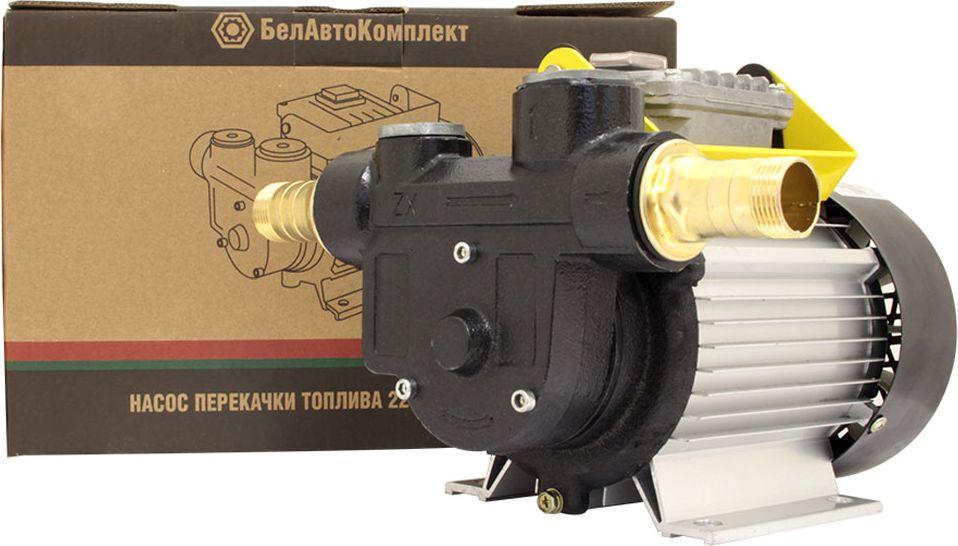 """Насос для перекачки топлива и масел БелАК """"Гермес"""", 220V, 40 л/мин"""