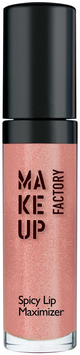 Make up Factory Spicy Lip Maximizer Блеск для увеличения объема губ с экстрактом перца чили №05, цвет: бледно-розовый прозрачный, 8 мл