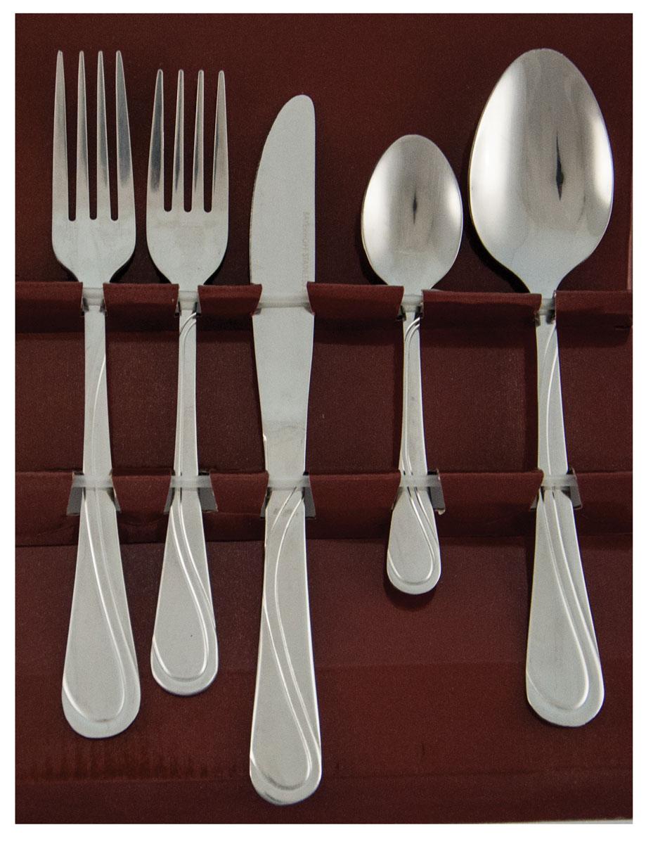 """Набор столовых приборов """"Bayerhoff"""", цвет: серебристый, 20 предметов. BH-5156"""