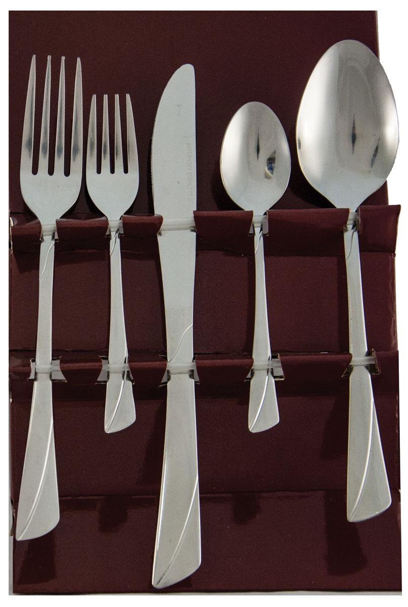 Набор столовых приборов Bayerhoff, цвет: серебристый, 45 предметов. BH-5184 салатная пара ложка вилка eme opera 2 шт нерж сталь