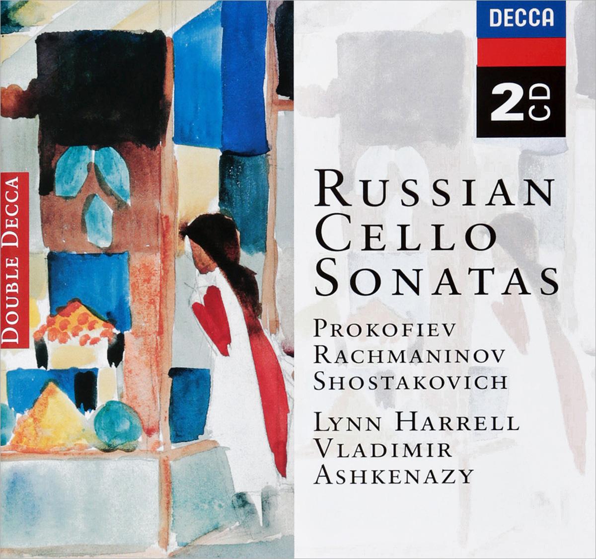 Владимир Ашкенази Vladimir Ashkenazy. Prokofiev/ Rachmaninov/ Shostakovich: Russian Cello Sonatas (2 CD) yulianna avdeeva chopin schubert prokofiev 2 cd