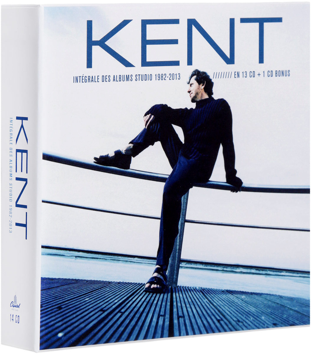 Kent Kent. Integrale (14 CD) kent ink cups kent ink cup with ring 90 kent inkcups