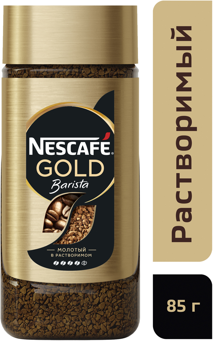 Nescafe Gold Barista кофе растворимый сублимированный, 85 г