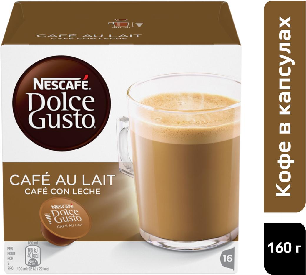 Nescafe Dolce Gusto Кофе О Ле, кофе в капсулах, 16 шт кофемашина капсульная krups kp 1208 10 mini me nescafe dolce gusto
