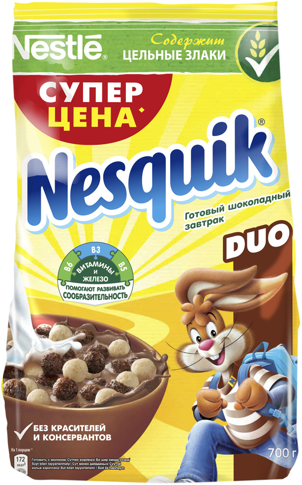 Nestle Nesquik Шоколадные шарики DUO готовый завтрак, 700 г шоколадный батончик nesquik 43г
