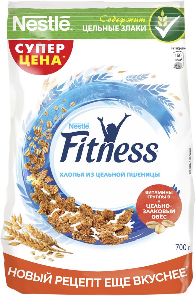 Фото - Nestle Fitness Хлопья из цельной пшеницы готовый завтрак, 700 г nestle fitness хлопья из цельной пшеницы готовый завтрак 250 г пакет