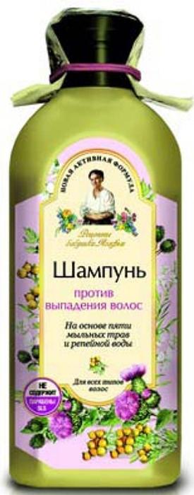 Рецепты бабушки Агафьи Шампунь Сбор для волос против выпадения, 350 мл рецепты бабушки агафьи шампунь хлебный на основе мыльного корня для всех типов волос 350 мл
