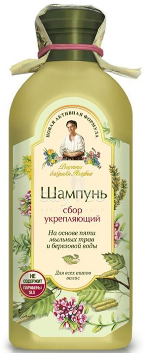Рецепты бабушки Агафьи Шампунь Сбор укрепляющий для всех типов волос, 350 мл рецепты бабушки агафьи шампунь хлебный на основе мыльного корня для всех типов волос 350 мл