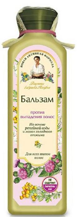 Рецепты бабушки Агафьи Бальзам для волос против выпадения волос, 350 мл рецепты бабушки агафьи мыло для волос и тела питательное