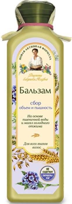 Рецепты бабушки Агафьи Бальзам для волос Укрепляющий для всех типов волос, 350 мл зубная паста рецепты бабушки агафьи алтайские травы 30 мл 4680019152912