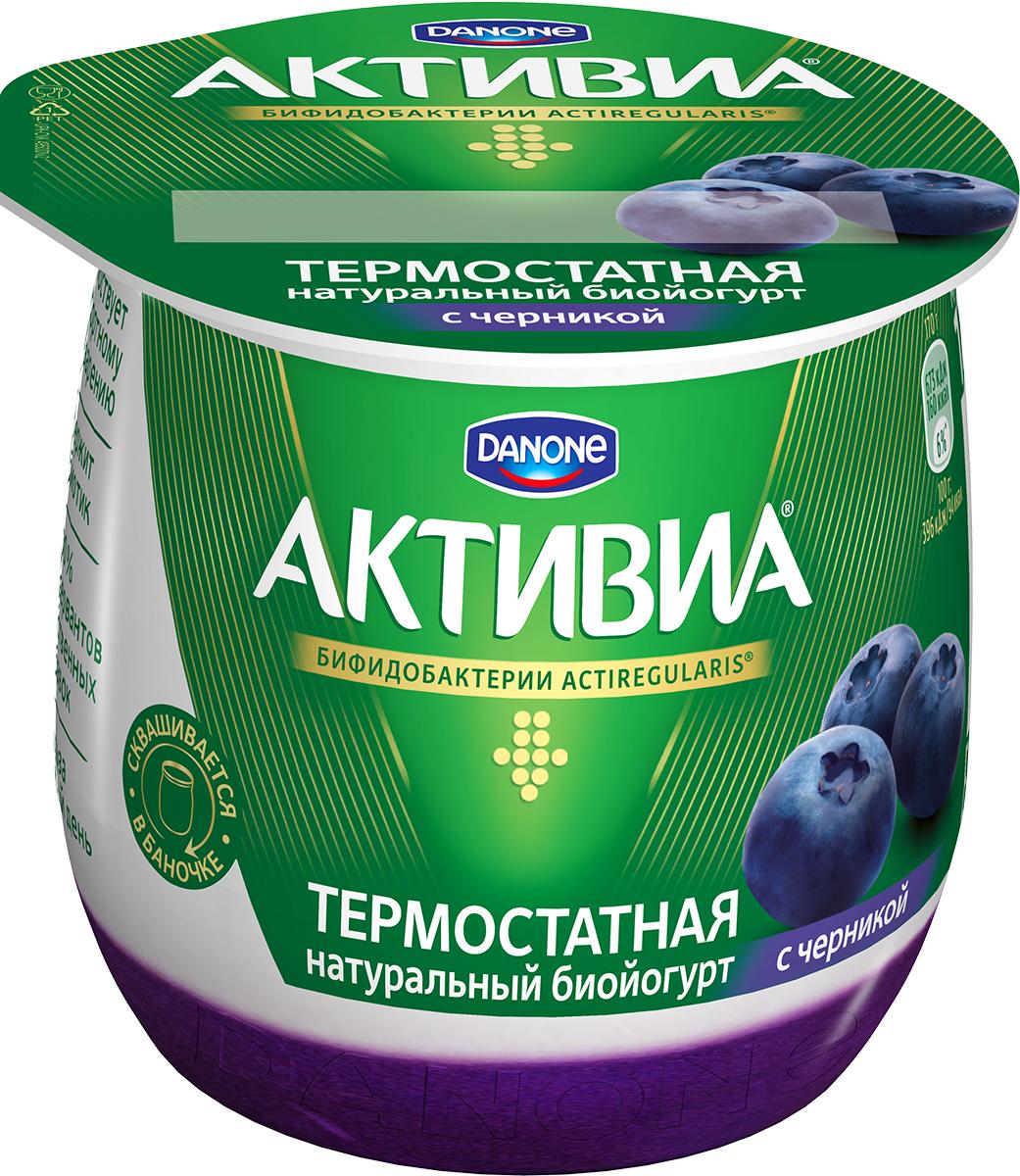 Активиа Биойогурт густой термостатный двухслойный Черника 2,7%, 170 г