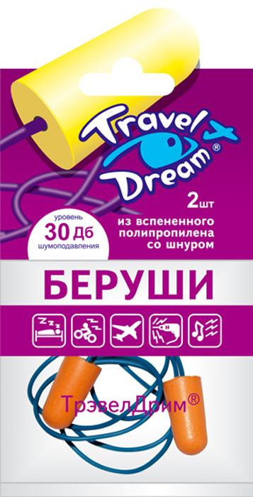 Travel Dream Беруши Защита от шума №2, с силиконовым шнуром, 1 пара беруши трэвелдрим силиконовые защита от воды 4 2пары