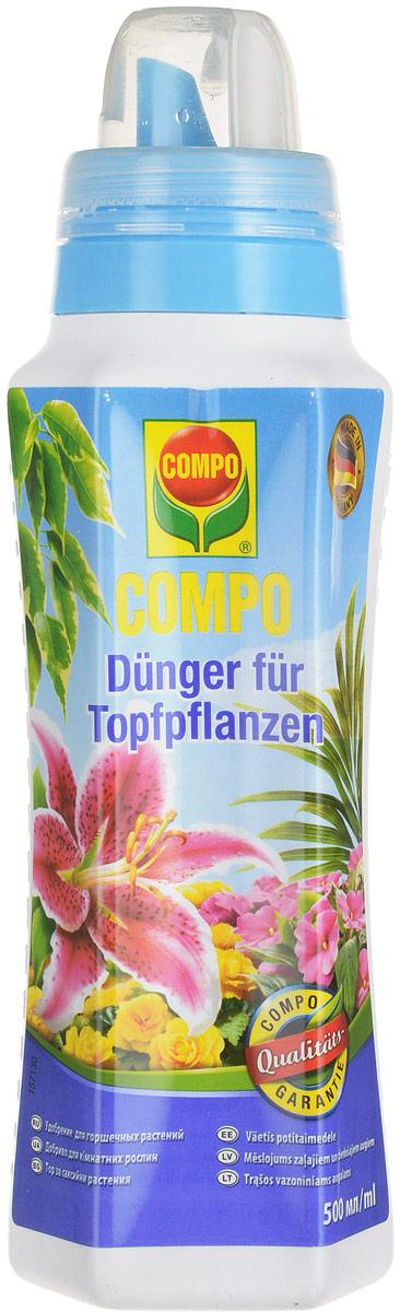 Удобрение для гераний, домашних и балконных растений Compo, 500 мл удобрение для газона compo 2 кг
