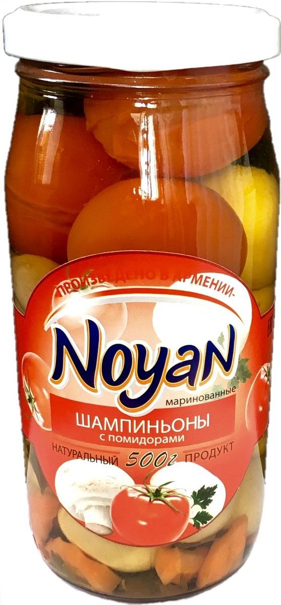 Noyan Грибы маринованные Шампиньоны с помидорами, 500 г