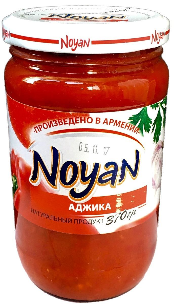 Noyan Аджика, 370 г