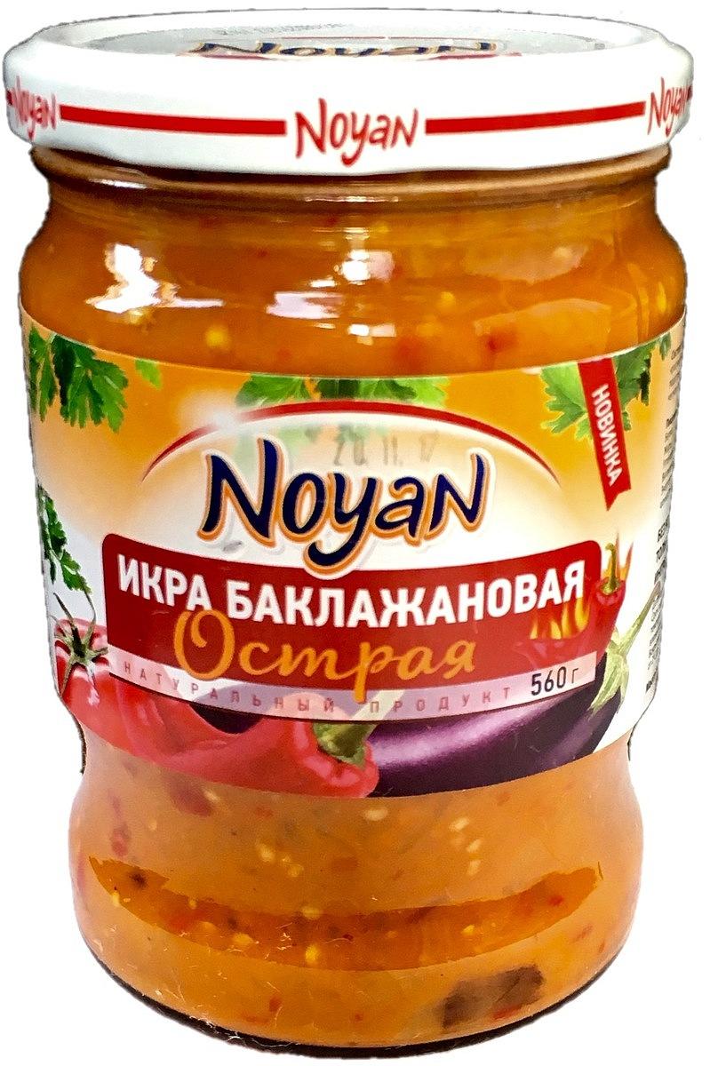 Noyan Икра баклажановая острая, 560 г овощные консервы janarat икра баклажановая по домашнему 470 г