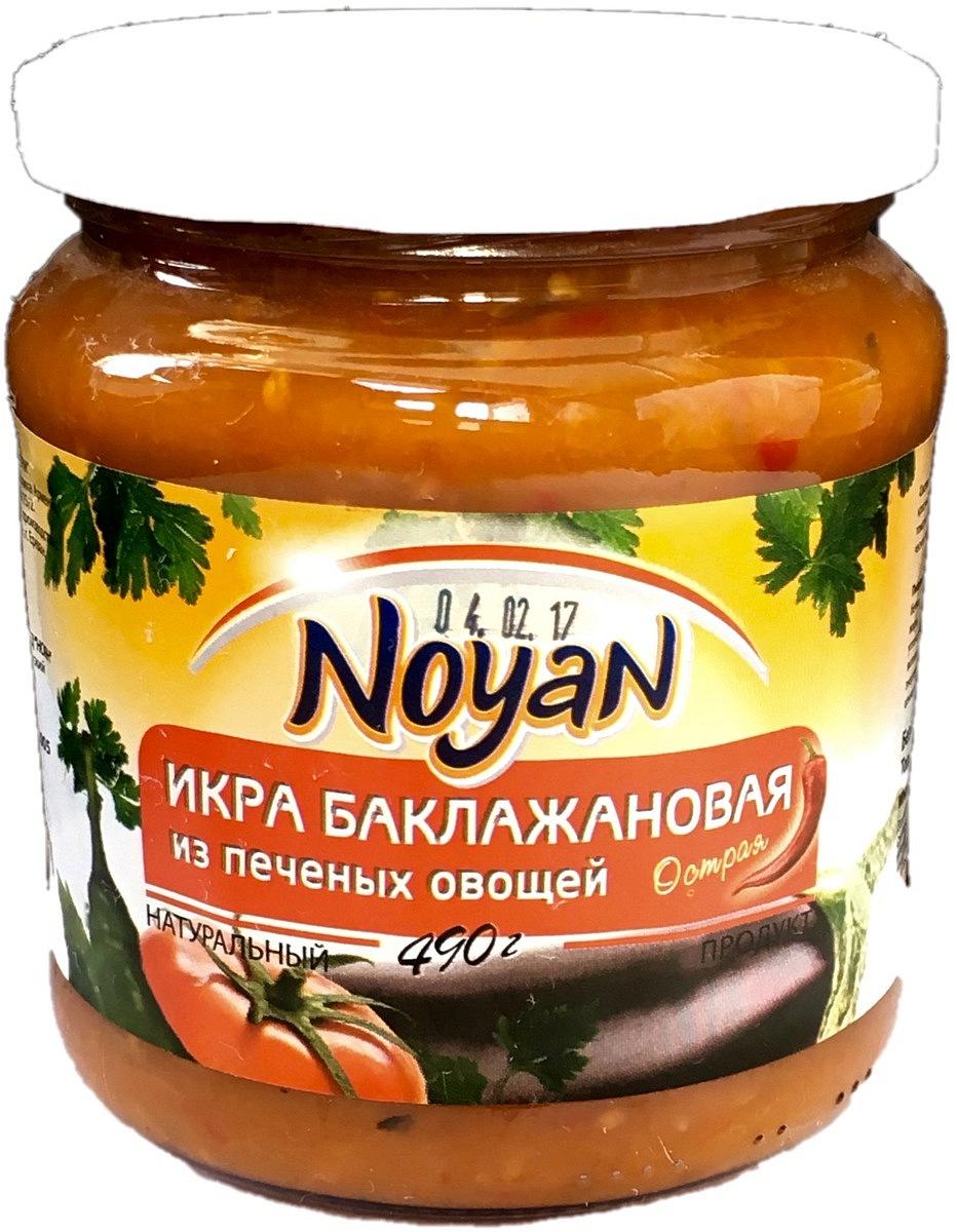 Noyan Икра баклажановая из печеных баклажан, 490 г овощные консервы janarat икра баклажановая по домашнему 470 г