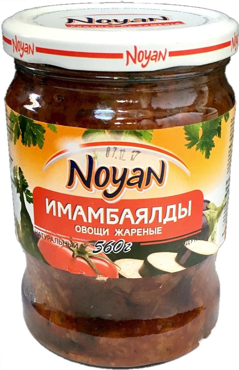 Noyan Имамбаялды жареные овощи, 560 г
