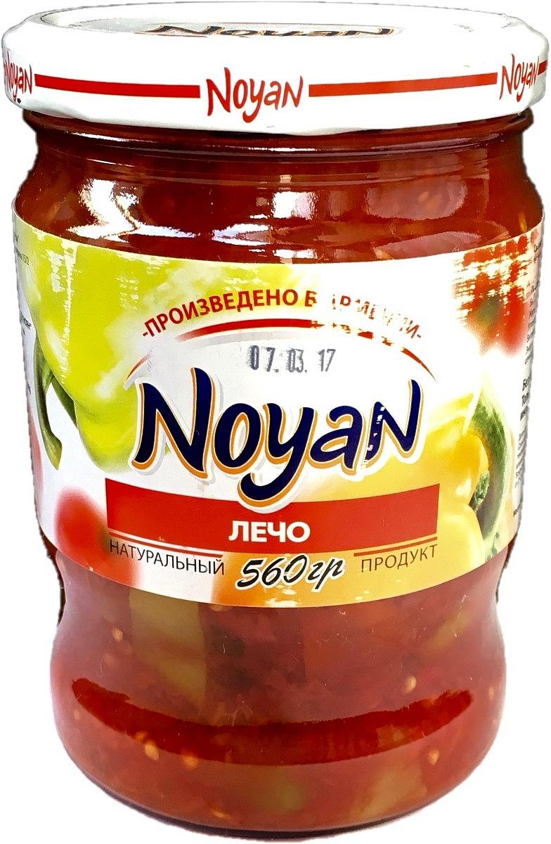 Noyan Лечо, 560 г