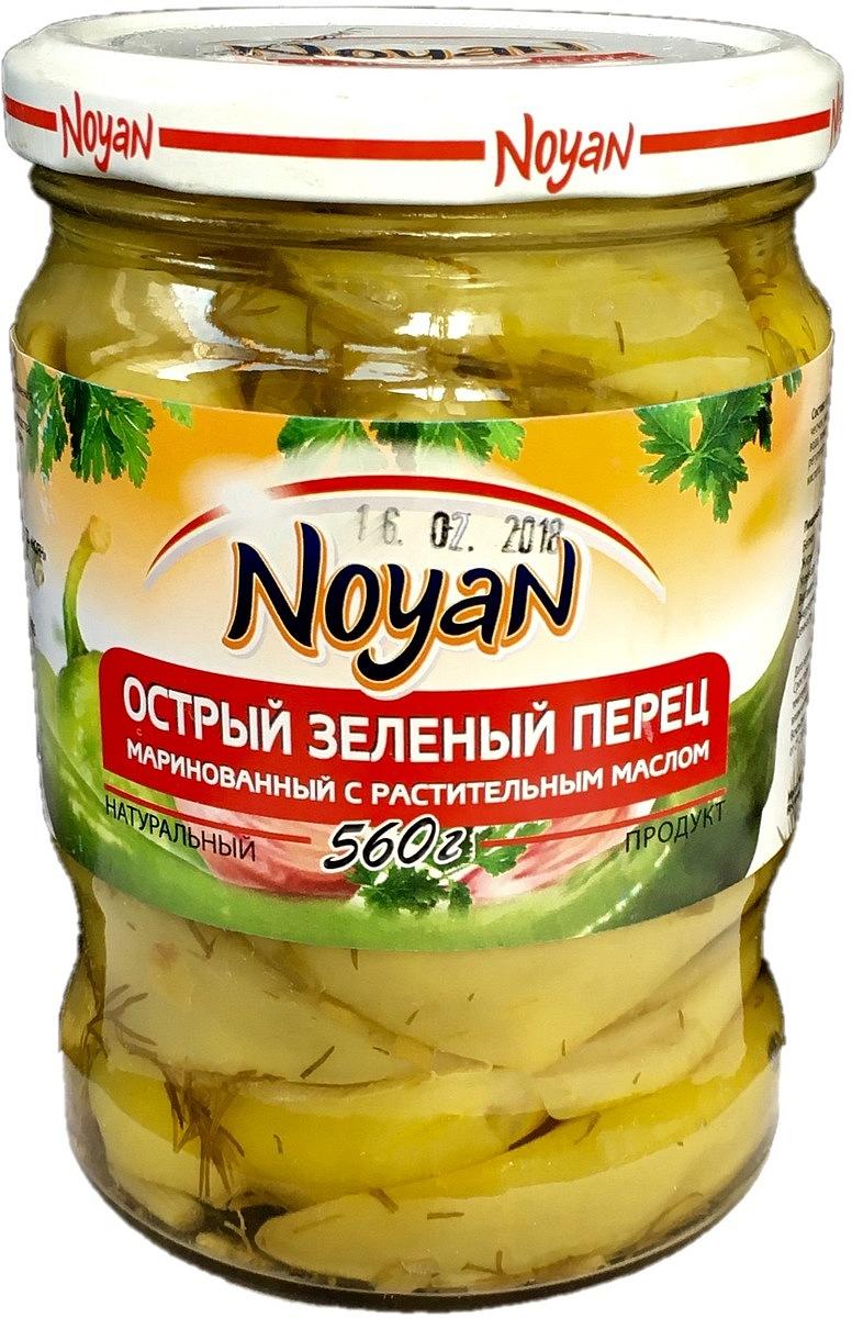 Noyan Маринованный острый зеленый перец, 560 г домашние разносолы перец маринованный пепперони 720 мл