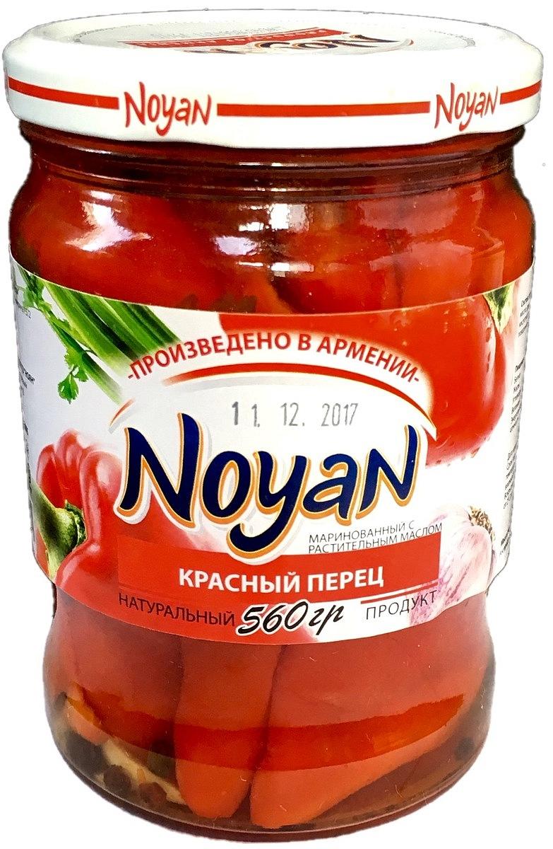 Noyan Маринованный красный перец, 560 г домашние разносолы перец маринованный пепперони 720 мл