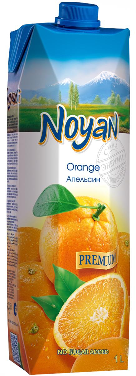 Noyan Апельсиновый сок Premium, 1 л noyan яблочный сок premium 200 мл