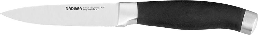 Нож для овощей Nadoba Rut, длина лезвия 10 см нож для овощей nadoba marta длина лезвия 9 см