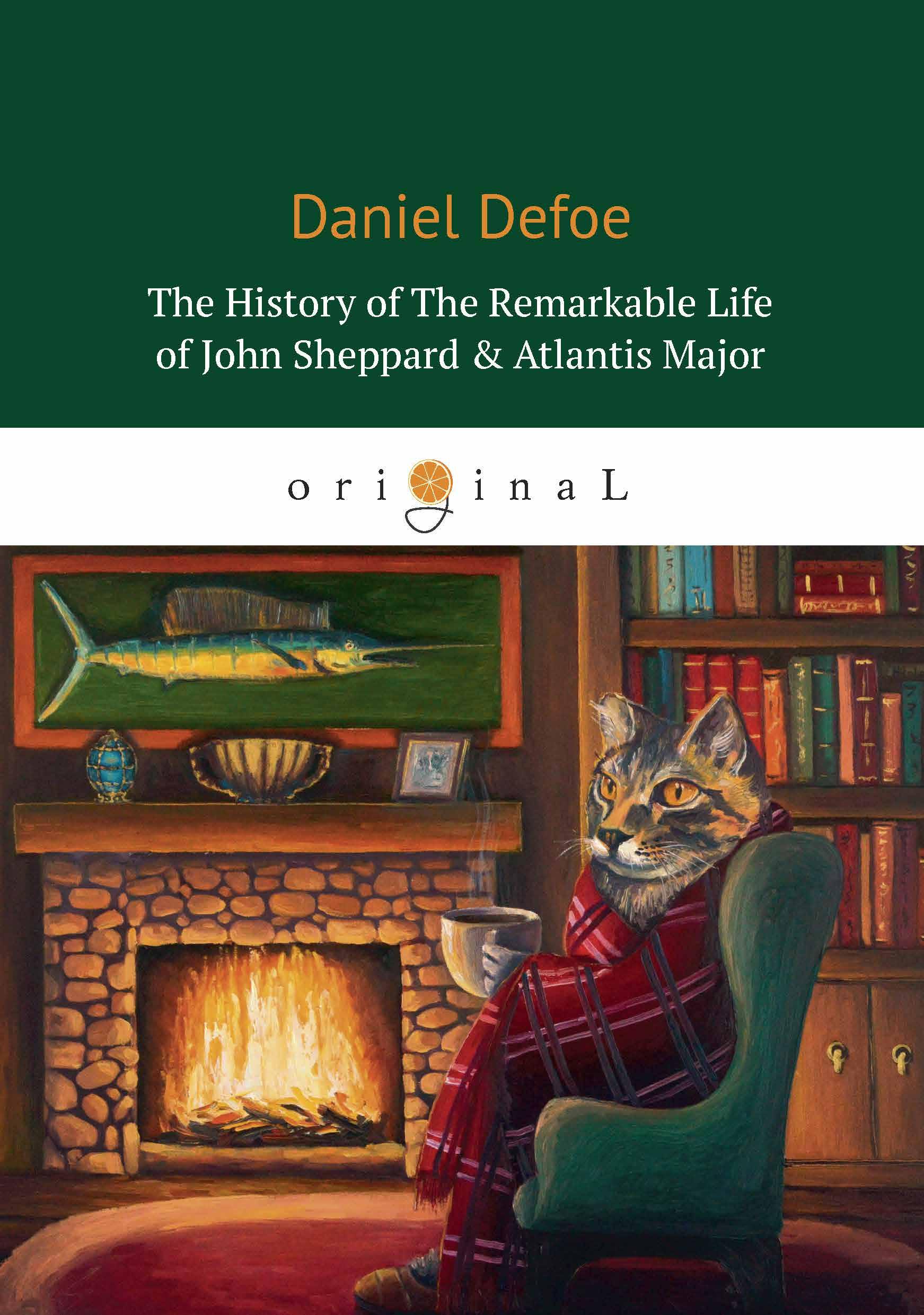 Daniel Defoe The History of the Remarkable Life of John Sheppard & Atlantis Majo даниэль дефо the history of the remarkable life of john sheppard