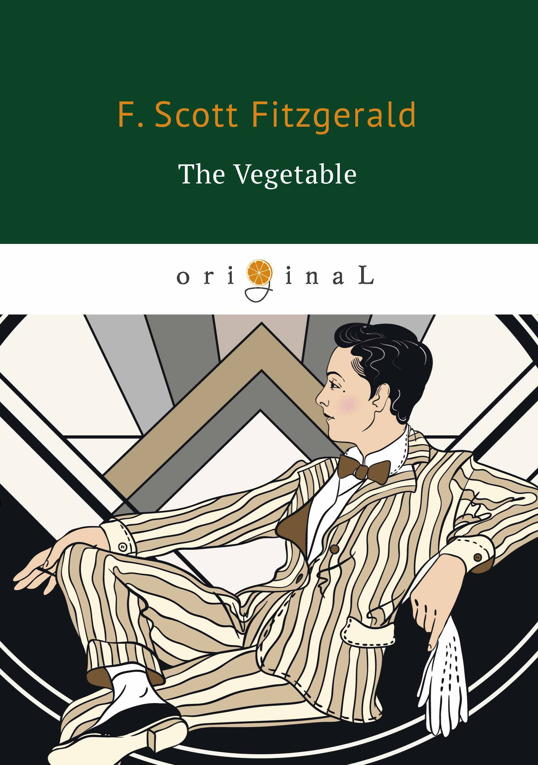 F. Scott Fitzgerald The Vegetable фрэнсис скотт кей фицджеральд the collected works of f scott fitzgerald