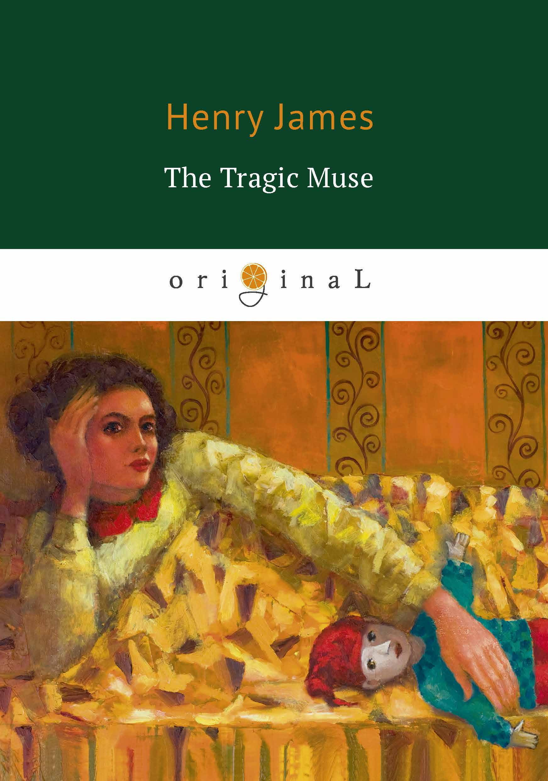Henry James The Tragic Muse henry james the ivory tower by henry james fiction classics literary