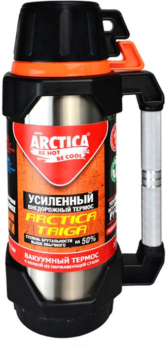 Термос для напитков Арктика, цвет: серый, 2,2 л