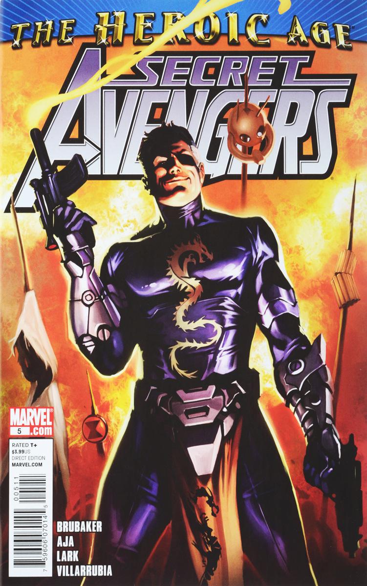 Brubaker, Aja, Lark Secret Avengers №5 original aja video pci00813