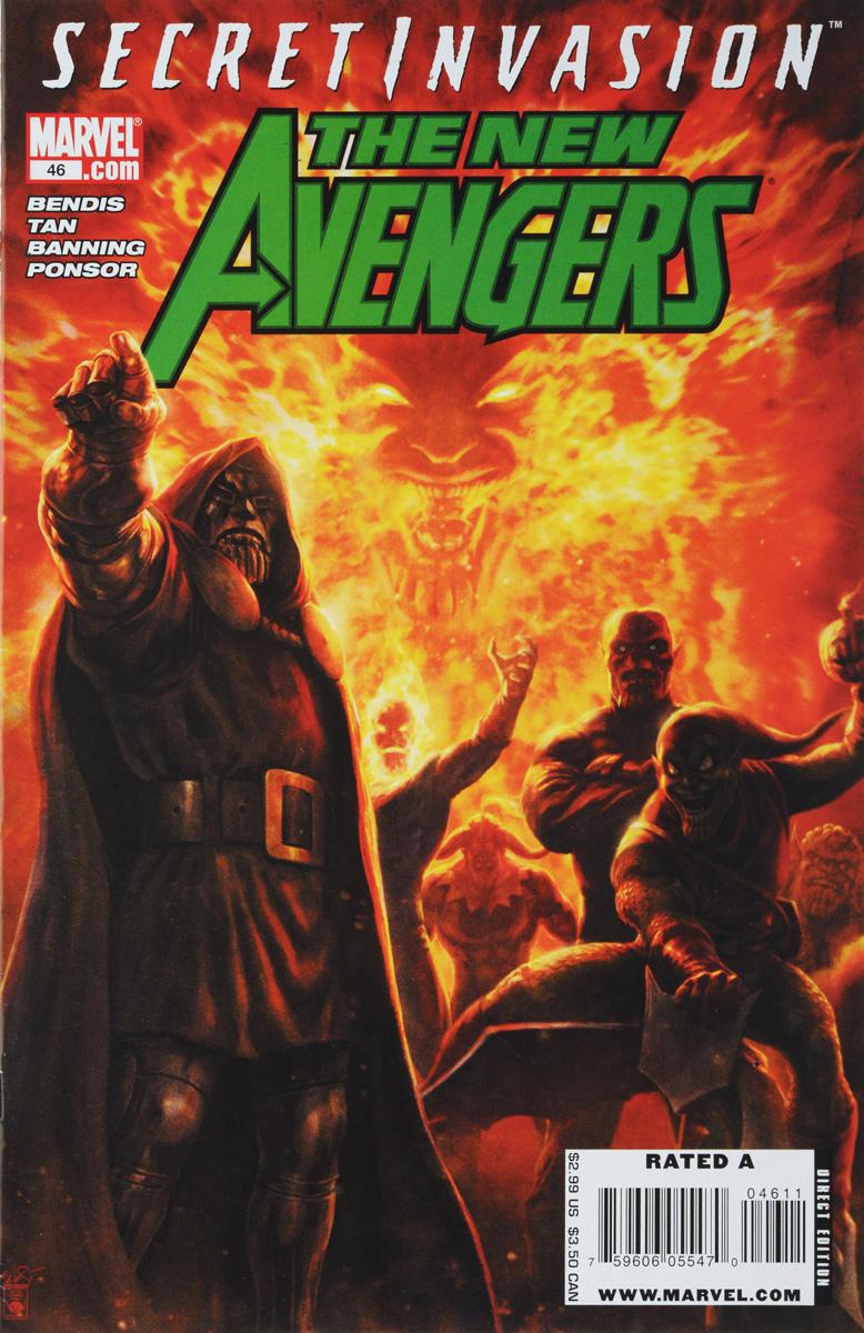 Bendis, Tan, Banning The New Avengers №46 skrulls must die