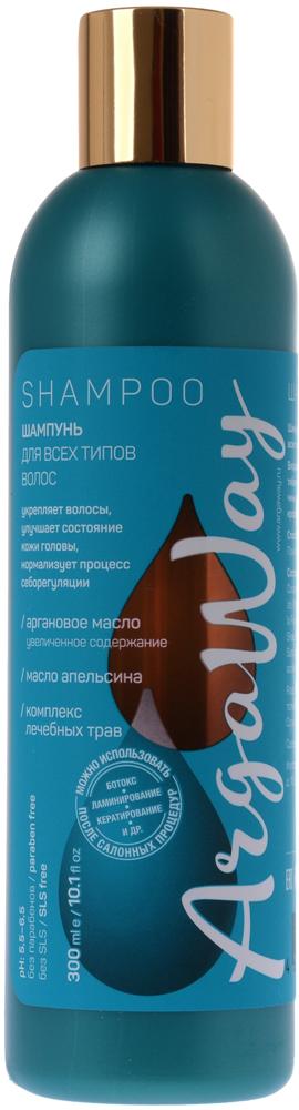 Argaway Шампунь для всех типов волос, 300 мл шампунь для волос argaway косметика 330