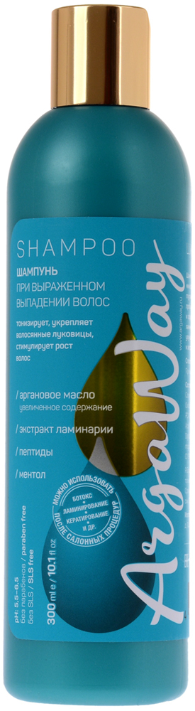 Argaway Шампунь при выраженном выпадении волос, 300 мл шампунь для волос argaway косметика 330