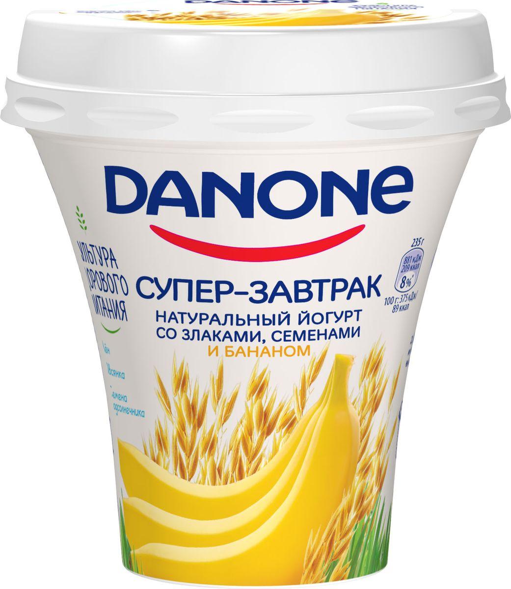Danone Супер-завтрак Йогурт питьевой Злаки, Семена И Банан 2,6%, 235 г