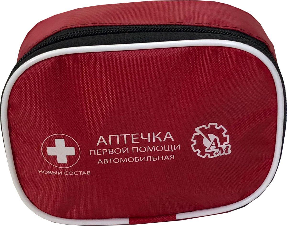 Фото - Аптечка автомобильная АМ, в мягкой сумке (расширенный состав) аптечка автомобильная ам в мягкой сумке расширенный состав