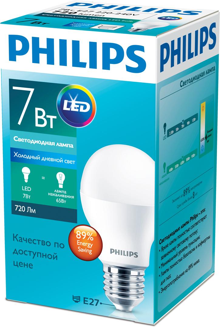 "Лампа светодиодная Philips ""Essential"", цоколь E27, 7W, 6500К, 720 Лм"