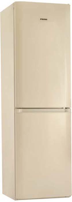 Холодильник POZIS RK FNF-174 Beige цены онлайн