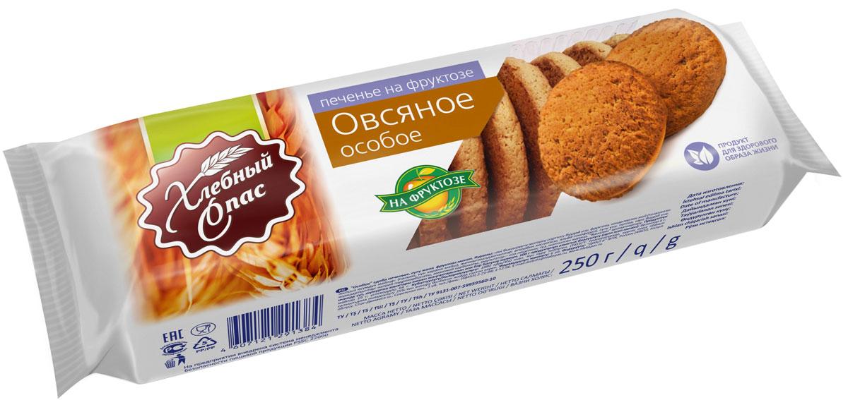 Хлебный спас Особое печенье сдобное на фруктозе, 250 г selga печенье со вкусом сгущенного молока 180 г