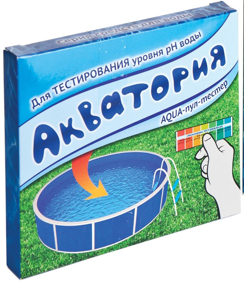 Индикаторная жидкость для определения рН воды Акватория Аква-пул-тестер, в ампулах, для 5 анализов цена