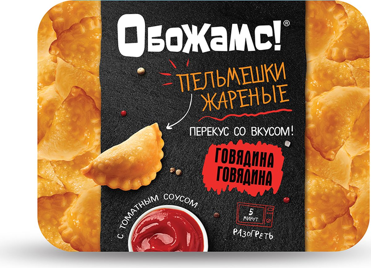 Обожамс Пельмешки жареные с говядиной и свининой с томатным соусом, 320 г
