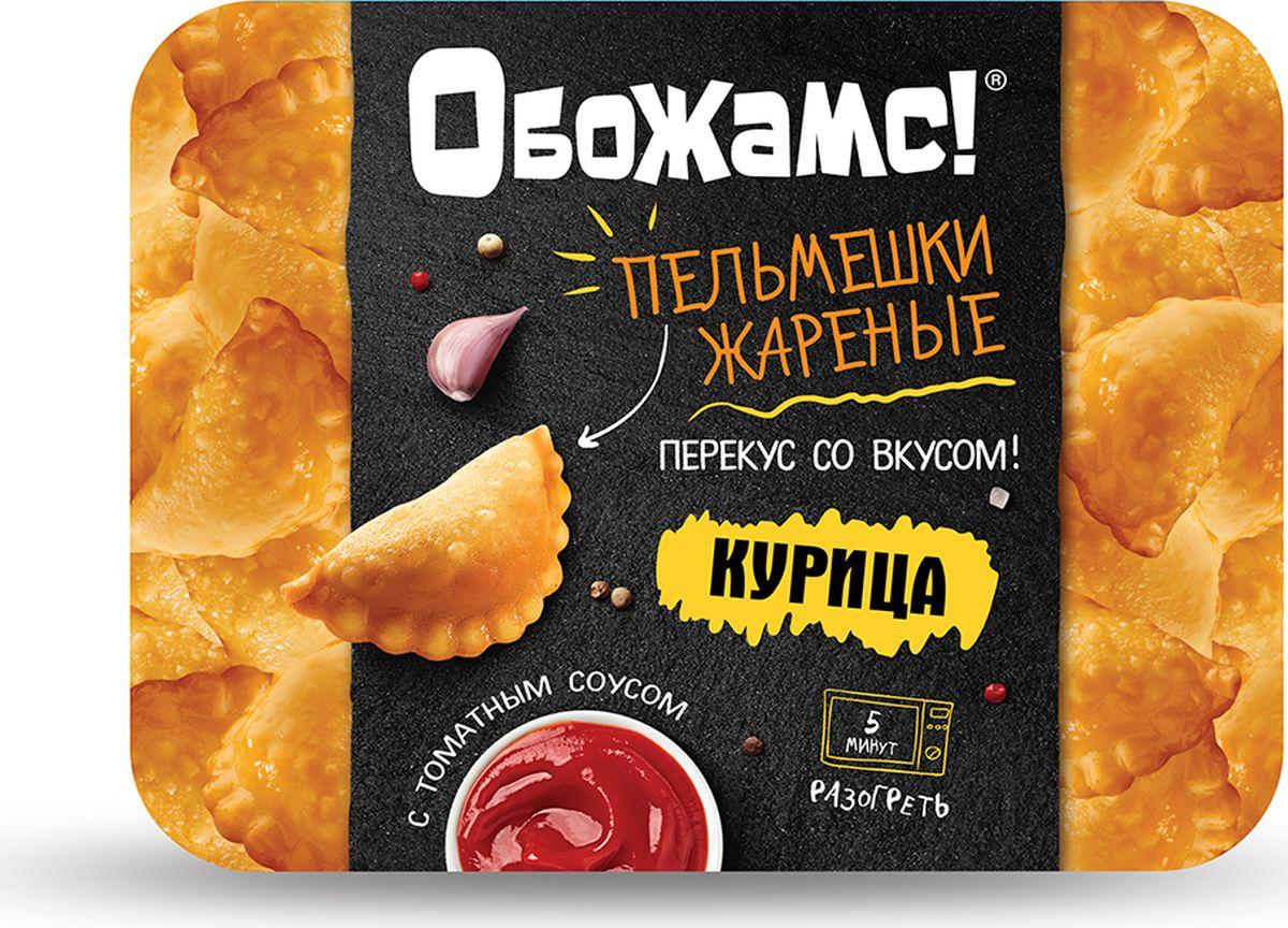 Обожамс Пельмешки жареные с курицей с томатным соусом, 320 г