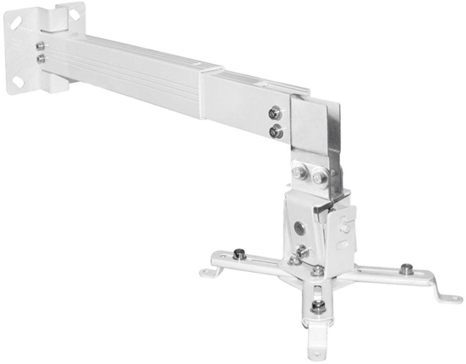 Крепление для проектора Arm Media PROJECTOR-3 white