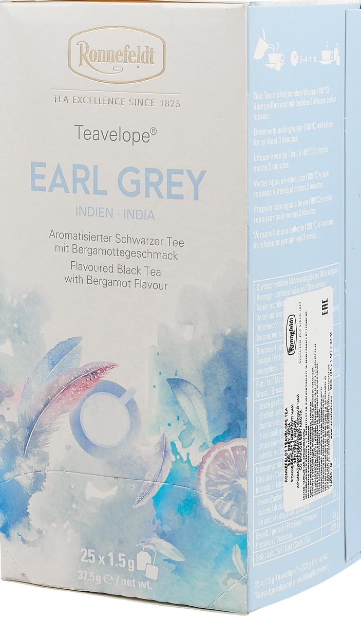 Ronnefeldt Эрл Грей черный чай в пакетиках со вкусом бергамота, 25 шт стоимость